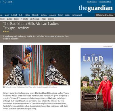 Baulkham Hills African Ladies Troupe | Baulkham Hills African Ladies Troupe